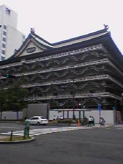鳥勘歌舞伎座