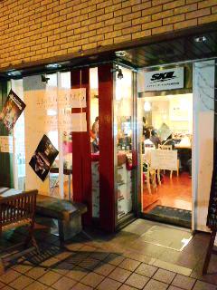 生ハム屋店