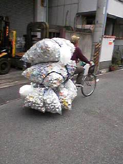 日松亭自転車