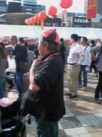 華遊祭中国人