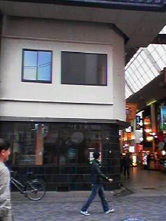 寶空き店舗