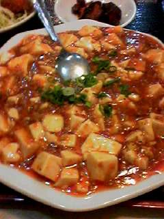 隆盛園麻婆豆腐