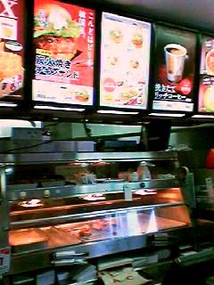 KFC店内