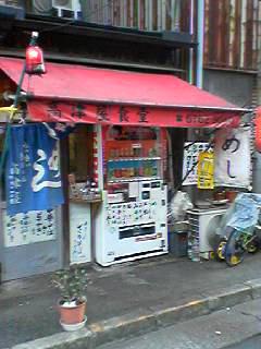 KFC高津屋食堂