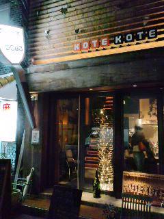 コテコテ店