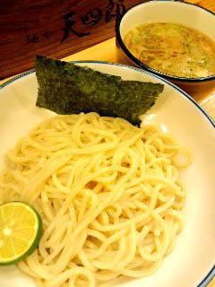 天四郎つけ麺