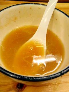 天四郎スープ割り