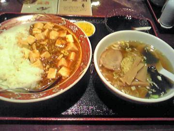王華園定食