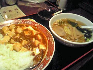 王華園定食2