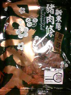 Dried stripped pork袋