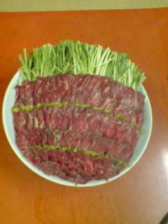 西玉水鯨肉