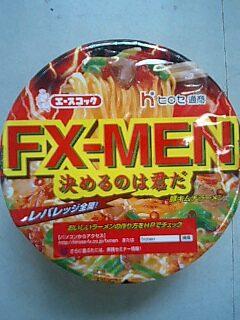 FX-MEN.jpg
