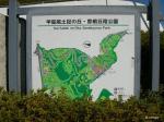 曽根丘陵公園 (10)