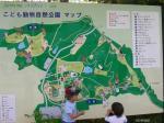 埼玉こども動物自然公園2 (1)