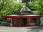 埼玉こども動物自然公園 (5)