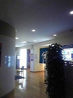20081226192337