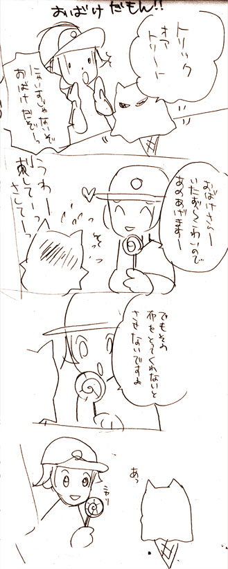 blog350.jpg