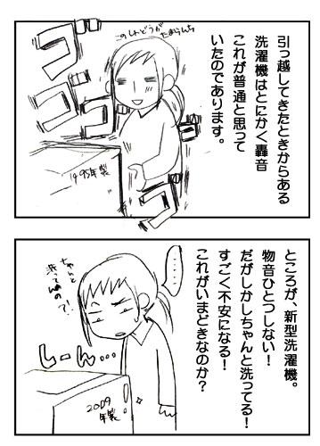blog405.jpg