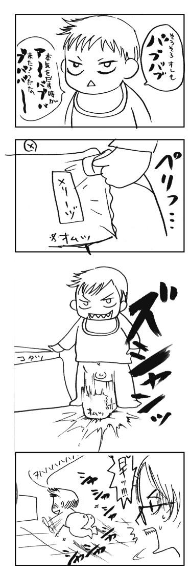 blog428.jpg