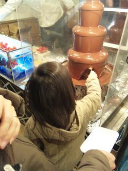 チョコレートマウンテン(次男)