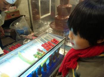 チョコレートマウンテン(長男)