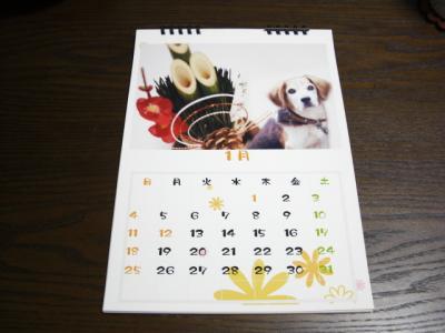 じぃカレンダー