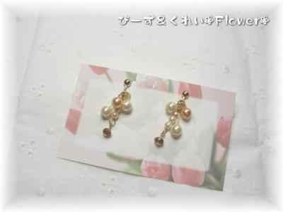 earring_090116.jpg