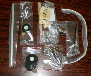 IMG_8311 parts