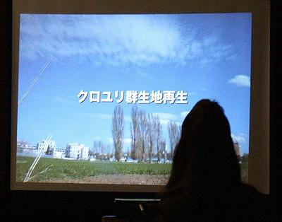 IMG_6719kuroyuri.jpg