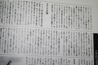IMG_7703tatebayasi.jpg