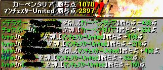 20070809203858.jpg