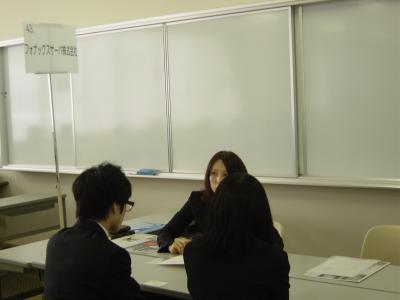 学泉学内②