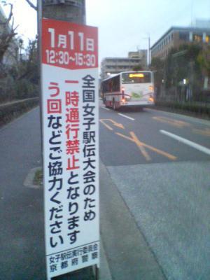 20090108170701.jpg