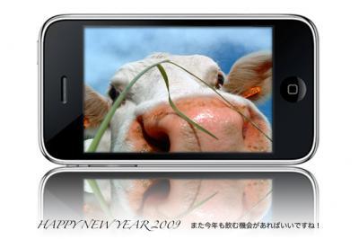 200901.jpg