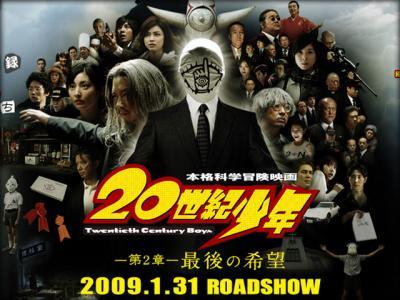 202020.jpg