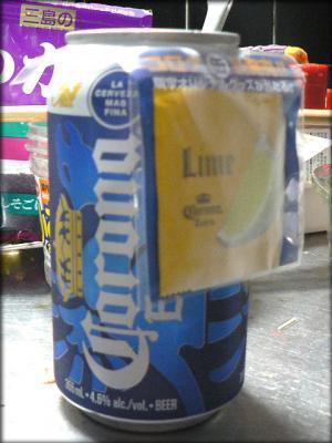 コロナビール画像