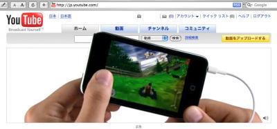 YoutubePod.jpg