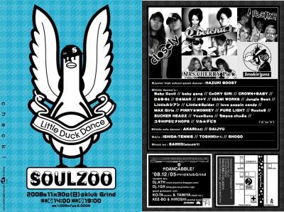 soulzoo_o_ol.jpg