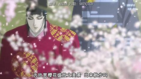 [POPGO][Genji_Monogatari_Sennenki][01][GB][RV10][(005291)14-08-22]