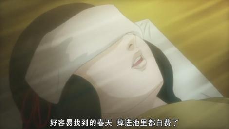 [POPGO][Genji_Monogatari_Sennenki][01][GB][RV10][(020229)14-52-43]