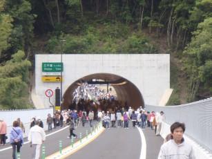 高速道ウォーキング2