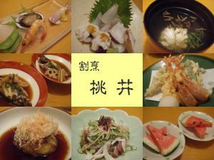 20090528桃井8
