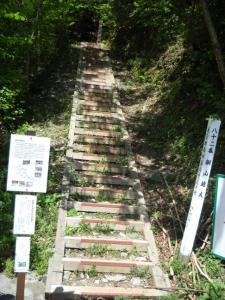 20090518銅山越2