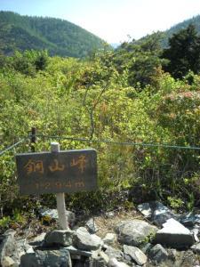 20090518銅山越11