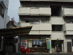 20090108斉賀製麺所3