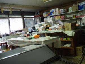 20090127上杉食品2