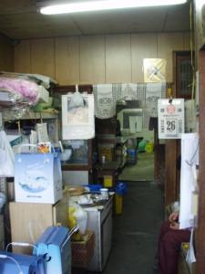 20090127須崎2