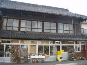 20090127須崎4