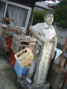 20090127須崎5