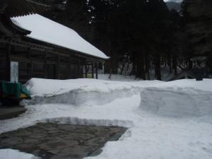 20090208大山9